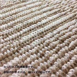 代引・同梱不可 ll 日本製 折り畳みカーペット スクエア 6畳(261×352cm) ベージュ|skyart190812