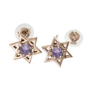 ペア ピアス 1粒 石 ダビデの星 アメジスト(紫水晶) 2月誕生石 18金ピンクゴールド キャッチ付き|skybell-shop