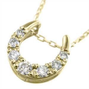 ペンダント ネックレス 馬 ひづめ ダイヤモンド 18金イエローゴールド 4月誕生石 skybell-shop