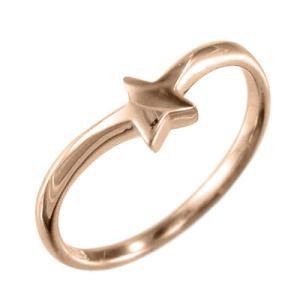 指輪 地金 星の形 18金ピンクゴールド|skybell-shop