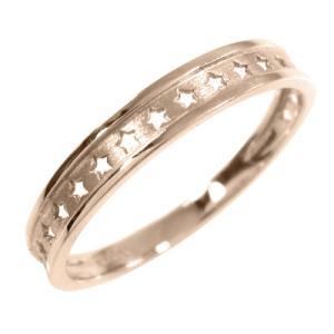 指輪 地金 星抜き デザイン k10ピンクゴールド|skybell-shop