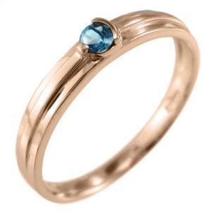 指輪 一粒 ブルートパーズ(青) 11月の誕生石 ピンクゴールドk10 skybell-shop