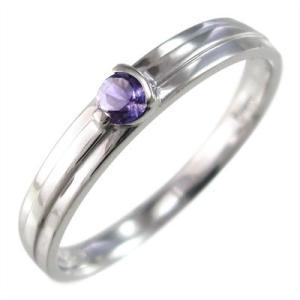 1粒 石 指輪 アメジスト(紫水晶) k10ホワイトゴールド skybell-shop