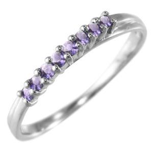 アメシスト(紫水晶) ハーフ エタニティー リング 2月誕生石 10kホワイトゴールド skybell-shop