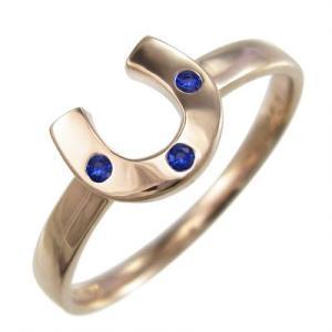 ラッキーアイテム馬蹄 3石 指輪 ブルーサファイア k10ピンクゴールド|skybell-shop
