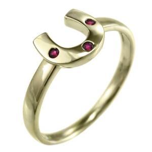 k10イエローゴールド 指輪 3石 ルビー 7月誕生石 ラッキーアイテム馬蹄|skybell-shop