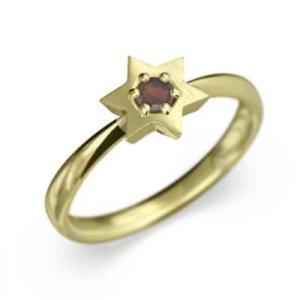 指輪 18金イエローゴールド ダビデ 星 1粒 石 ガーネット 1月誕生石|skybell-shop