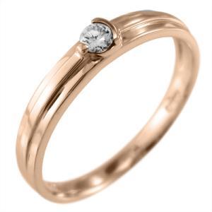 10金ピンクゴールド 指輪 1粒 石 ダイヤモンド|skybell-shop
