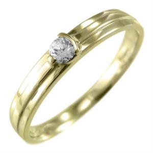 天然ダイヤモンド 指輪 一粒 k18イエローゴールド 4月誕生石|skybell-shop
