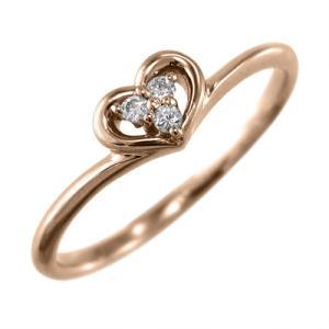ハート 型 3ストーン 指輪 天然ダイヤモンド k10ピンクゴールド skybell-shop