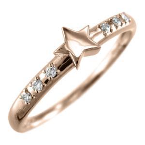 10金ピンクゴールド ピンキー 小指 リング 天然ダイヤ 4月誕生石 星 ジュエリー|skybell-shop