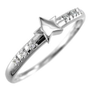 18金ホワイトゴールド 星の形 ピンキー 小指 リング 天然ダイヤ|skybell-shop