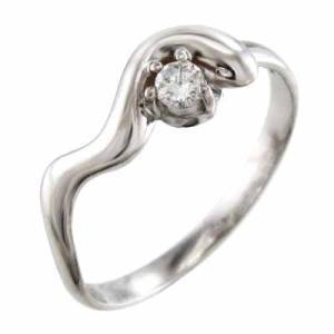 プラチナ900 リング 一粒石 天然ダイヤモンド 4月誕生石 スネーク|skybell-shop