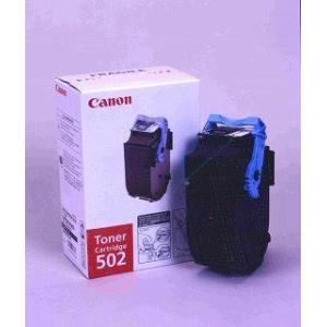 CANON/レーザープリンタトナー/ブラック/502BK/純正品|skybell