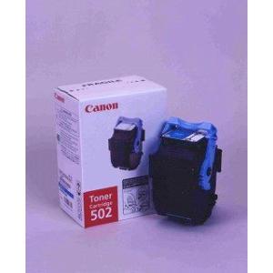 CANON/レーザープリンタトナー/シアン/502C/純正品|skybell