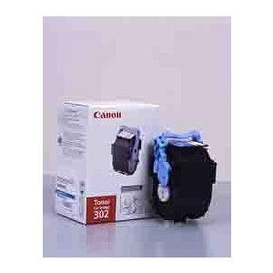 CANON/レーザープリンタトナー/シアン/502C/輸入品|skybell