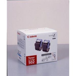 CANON/レーザープリンタトナー/シアン/2本/502C2P/純正品|skybell