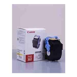 CANON/レーザープリンタトナー/イエロー/502Y/輸入品 skybell