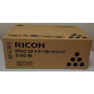 RICOH/レーザープリンタトナー/純正RE品/SPトナー6100/モノクロ|skybell