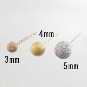 ペアピアス シンプル イエローゴールドk18 5mm珠 フラッシュボール キャッチ付 丸玉|skybell|03