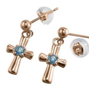 両耳 ピアス 一粒石 クロス ブルートパーズ(青) 18金ピンクゴールド キャッチ付き|skybell
