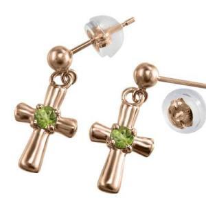 両耳 ピアス 一粒石 クロス十字架 ペリドット 8月誕生石 ピンクゴールドk18 キャッチ付き skybell