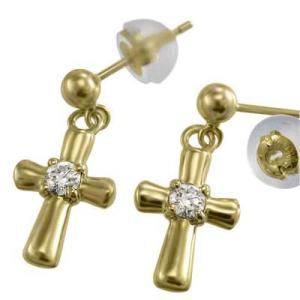 ペアピアス 天然ダイヤモンド クロス 1粒石 k18イエローゴールド 4月誕生石 キャッチ付き|skybell