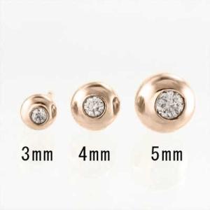 ペアピアス 一粒石 天然ダイヤ 18金ピンクゴールド キャッチ付き 丸玉ピアス バルーンピアス 4mmサイズ|skybell|05