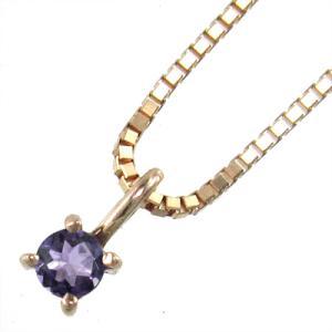 ペンダント ネックレス 一粒 アメシスト(紫水晶) 約2.5mm 2月誕生石 18金ピンクゴールド|skybell
