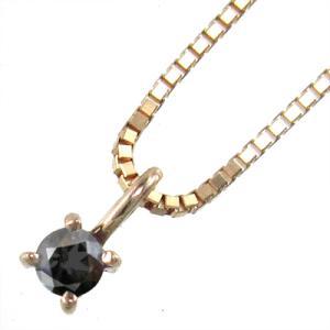 一粒 ペンダント ネックレス ブラックダイヤモンド(黒ダイヤ) 約2.5mm 18kピンクゴールド|skybell