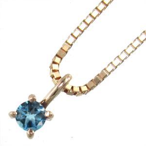 ペンダント ネックレス ブルートパーズ(青) 約2.5mm 一粒石 18金ピンクゴールド 11月誕生石|skybell