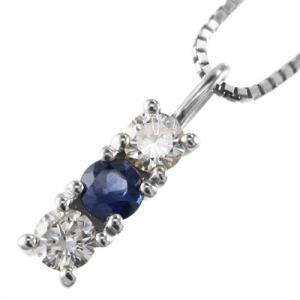 ジュエリー ネックレス プラチナ900 3ストーン ブルーサファイア 天然ダイヤモンド 9月誕生石|skybell