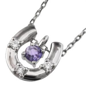 ジュエリーネックレス プラチナ900 お守りに馬蹄 アメジスト ダイヤモンド 2月誕生石|skybell