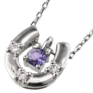 ジュエリーネックレス プラチナ900 お守りに馬蹄 アメジスト ダイヤモンド 2月誕生石|skybell|04