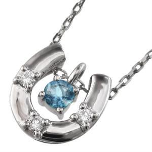 ペンダント ネックレス 幸運 馬蹄 ブルートパーズ ダイヤモンド 11月の誕生石 プラチナ900 skybell