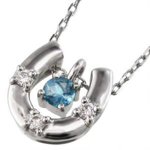 ペンダント ネックレス 幸運 馬蹄 ブルートパーズ ダイヤモンド 11月の誕生石 プラチナ900 skybell 04