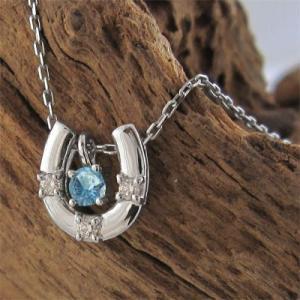 ペンダント ネックレス 幸運 馬蹄 ブルートパーズ ダイヤモンド 11月の誕生石 プラチナ900 skybell 05