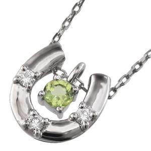 ペリドット ダイヤモンド ジュエリー ペンダント 馬蹄タイプ 8月誕生石 白金(プラチナ)900|skybell