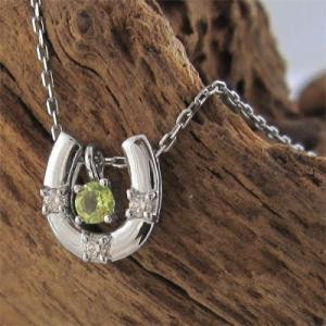ペリドット ダイヤモンド ジュエリー ペンダント 馬蹄タイプ 8月誕生石 白金(プラチナ)900|skybell|05