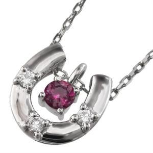 ペンダント ネックレス ホースシュー ルビー ダイヤモンド プラチナ900|skybell
