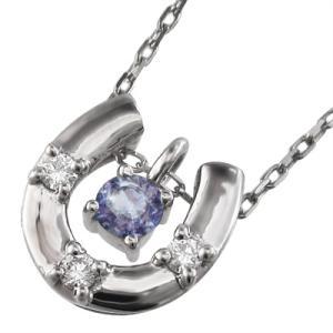 ジュエリー ペンダント 馬蹄タイプ タンザナイト ダイヤモンド Pt900 12月誕生石|skybell