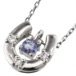 ジュエリー ペンダント 馬蹄タイプ タンザナイト ダイヤモンド Pt900 12月誕生石|skybell|04