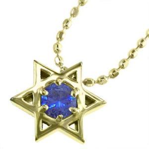 サファイア ジュエリー ネックレス ヘキサグラム 星 一粒 9月誕生石 K18|skybell|03