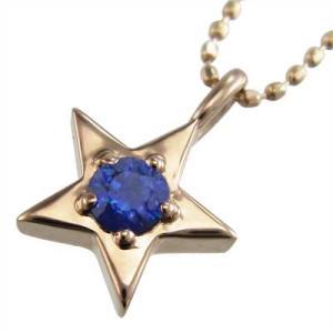 チェーン ペンダント 1粒 石 Star スター サファイヤ 9月の誕生石 18金ピンクゴールド|skybell
