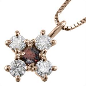 クロス デザイン ジュエリー ネックレス ガーネット 天然ダイヤモンド 18金ピンクゴールド|skybell