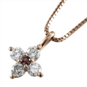 デザイン クロス ジュエリー ネックレス ガーネット 天然ダイヤモンド 18金ピンクゴールド|skybell