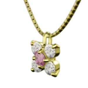 チェーン ペンダント k18イエローゴールド 5石 ピンクトルマリン 天然ダイヤモンド 10月誕生石|skybell