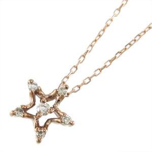 k10ピンクゴールド 星 ジュエリー ジュエリー ペンダント 天然ダイヤモンド|skybell