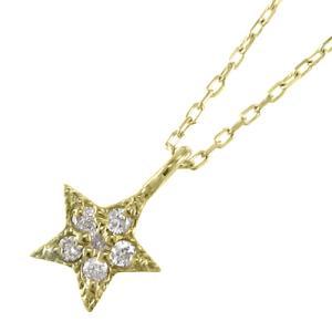 ダイヤモンド チェーン ペンダント Star スター 4月誕生石 k10イエローゴールド|skybell