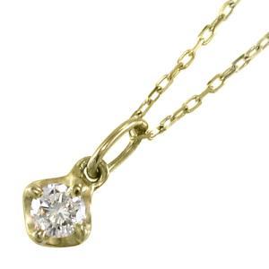 k10イエローゴールド ジュエリー ペンダント 1粒 石 4月誕生石 天然ダイヤモンド|skybell